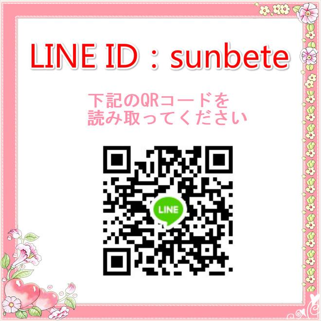 line id tencase