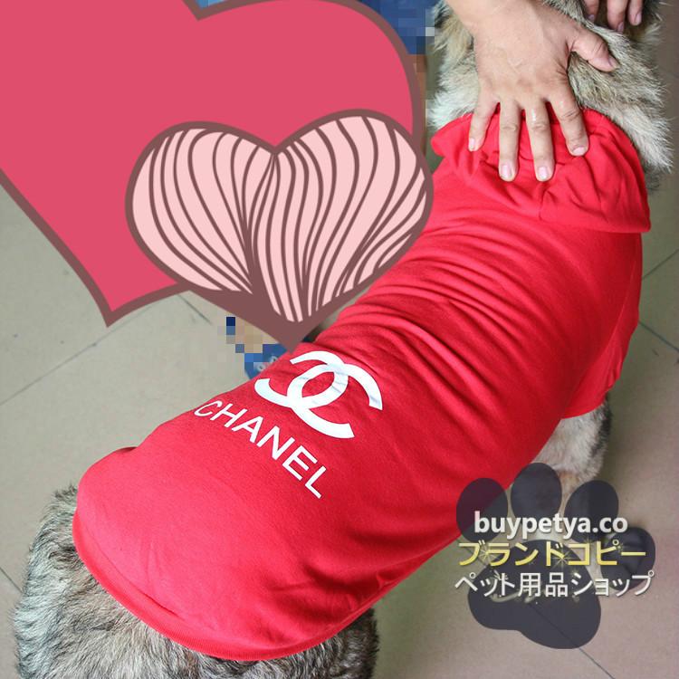 犬の服 シャネル
