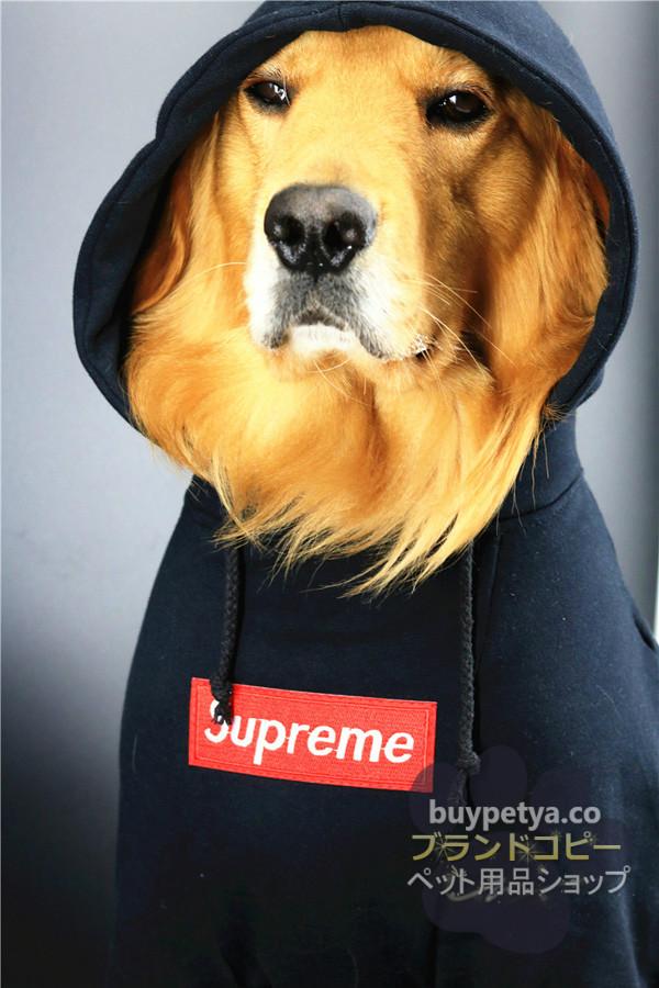 シュプリーム 犬グッズ