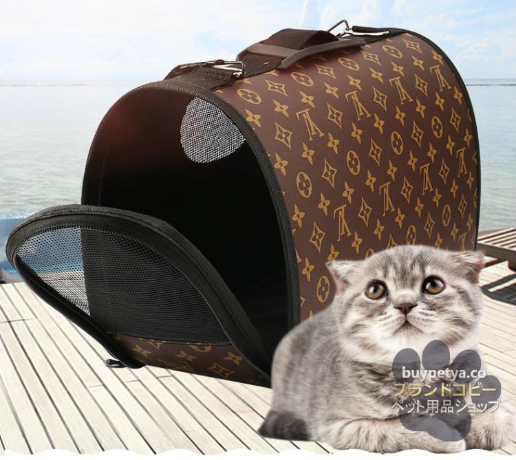 LV 猫用キャリーバッグ