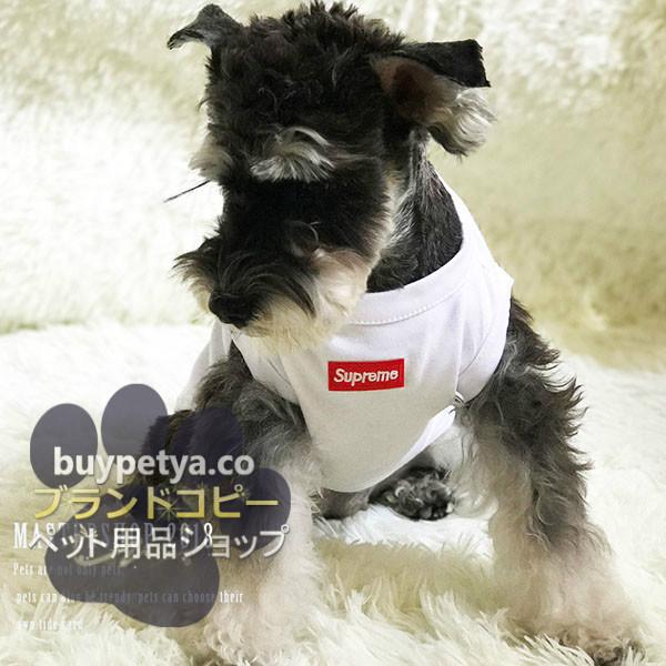 シュプリーム 犬服